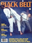 Black Belt Magazine Cover 1980-03