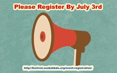 Please Register Before July 3, 2014