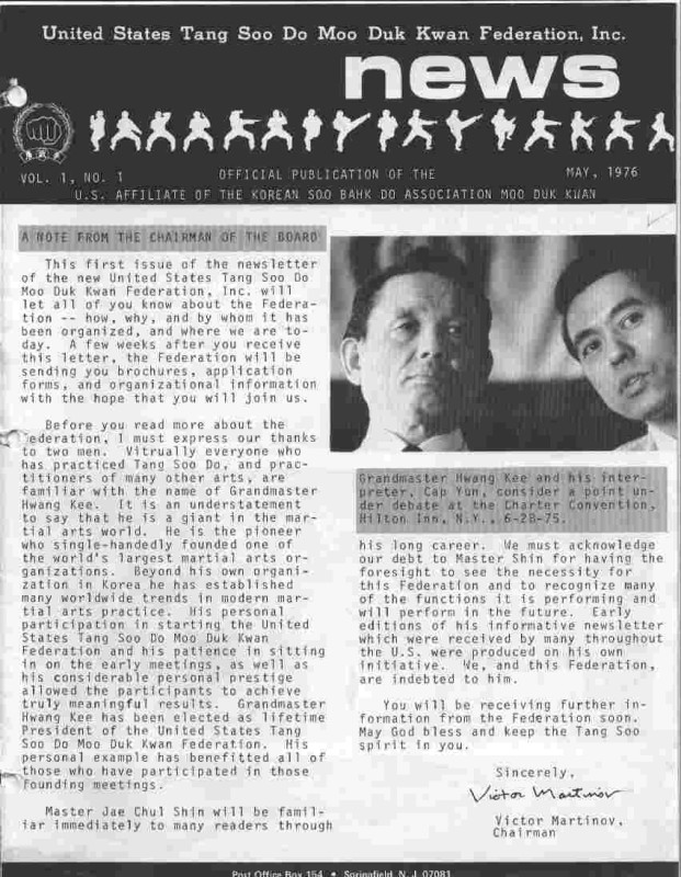 1976 1st Federation Newsletter Issue