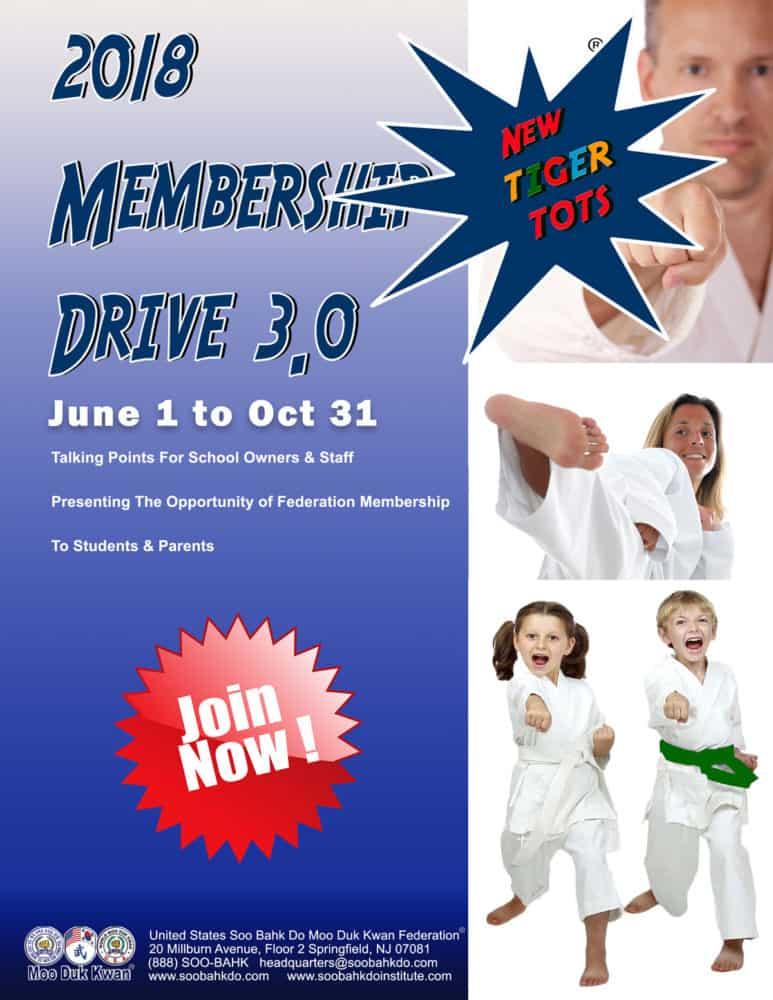 2018 Membership Drive 3.0
