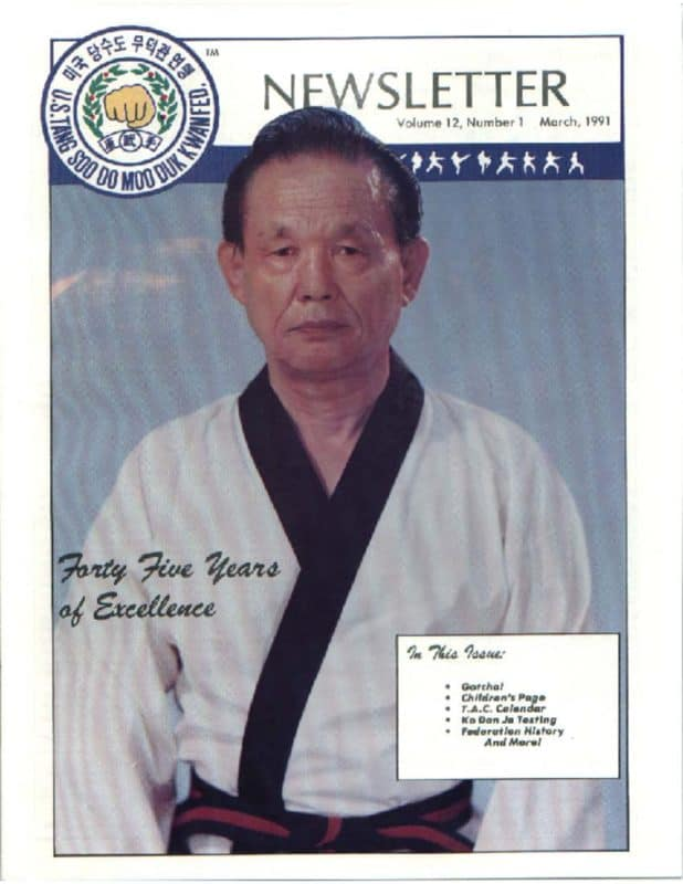 thumbnail of 1991 03 Usa Moo Duk Kwan Federation Newsletter