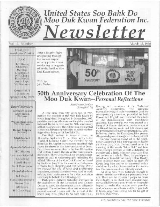 thumbnail of 1996 03 Usa Moo Duk Kwan Federation Newsletter