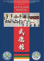 USA Federation Member Manual 2009-2018