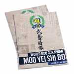 Relaunch of Moo Yei Shi Bo
