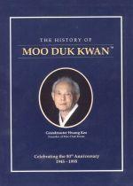 Moo Duk Kwan® History Book 1945-1995