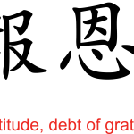World Gratitude Day Sept 21